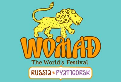 © WOMAD Russia